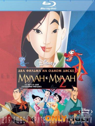 Poster Мулан 2