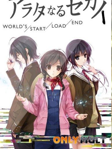 Poster Новый Мир