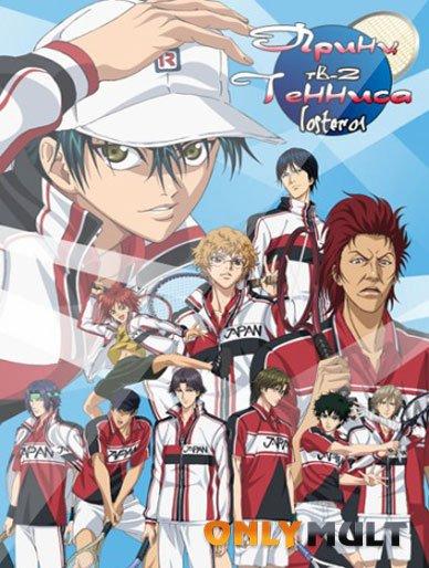 Poster Принц тенниса 2