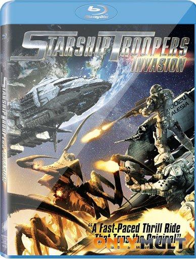 Poster Звездный десант: Вторжение