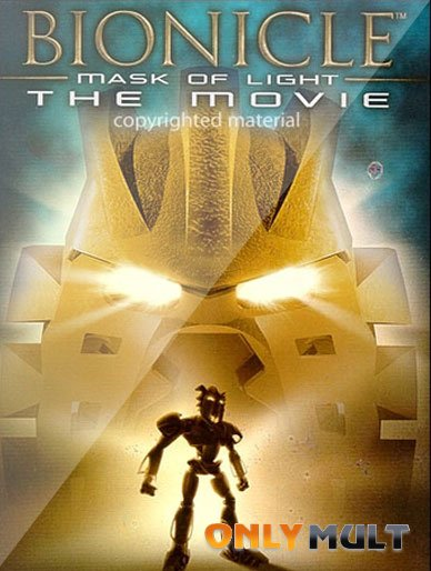 Poster Бионикл: Маска света