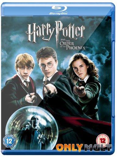 Poster Гарри Поттер и Орден Феникса