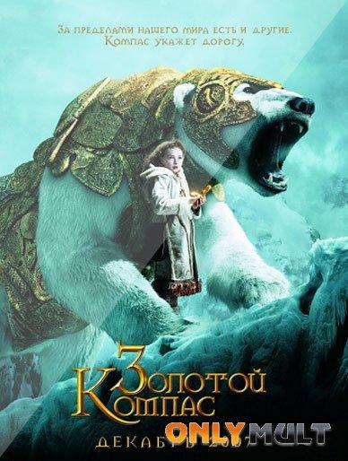 Poster Золотой компас