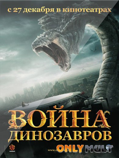 Poster ����� ����������