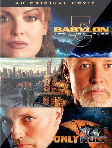 Poster Вавилон 5