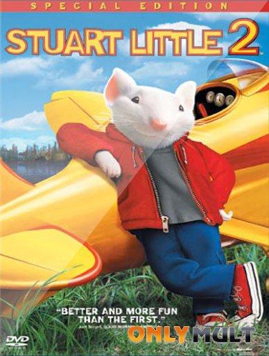 Poster Стюарт Литл 2