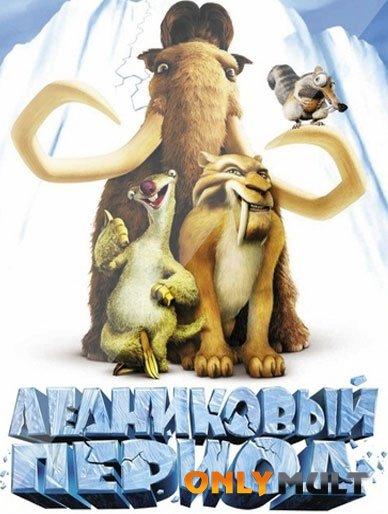 Poster Ледниковый период