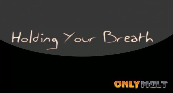 Третий скриншот Задерживая дыхание