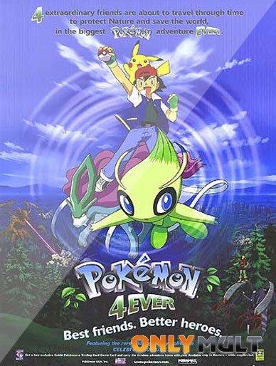 Poster Покемон 4
