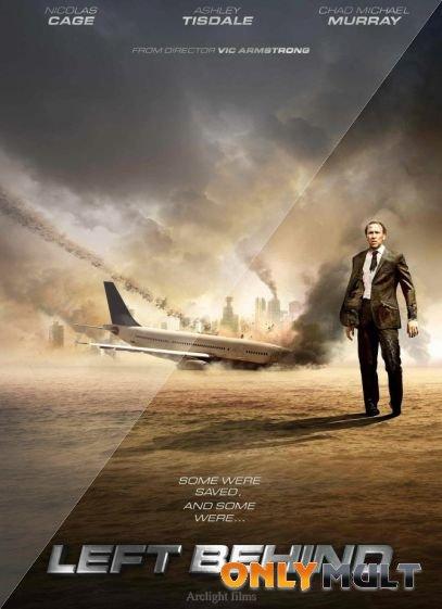 Poster Оставленные (2014)