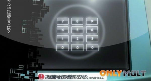 Третий скриншот Контроль