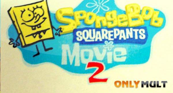Третий скриншот Губка Боб квадратные штаны 2