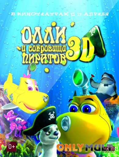 Poster Олли и сокровища пиратов
