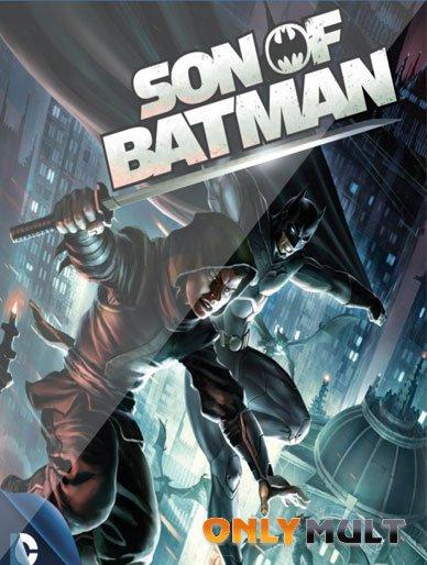 Poster Сын Бэтмена