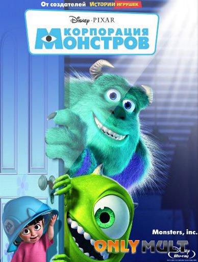 Poster Корпорация монстров