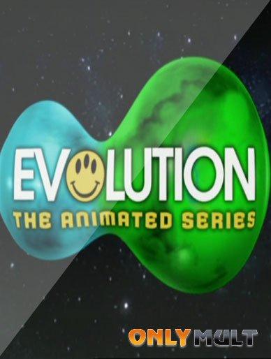 Poster Эволюция
