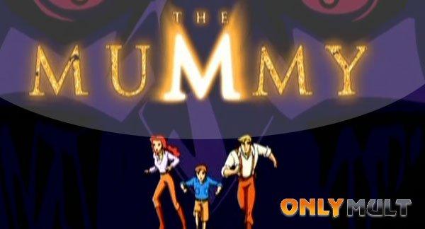 Первый скриншот Мумия [все серии]