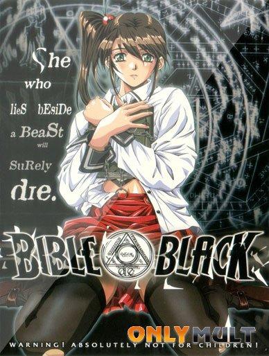 Poster Чёрная Библия