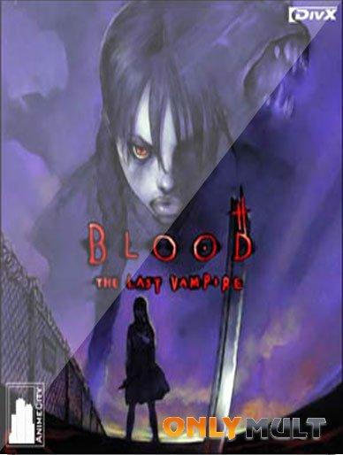 Poster Последний вампир