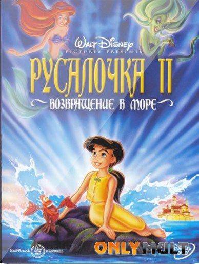 Poster Русалочка: Возвращение в море