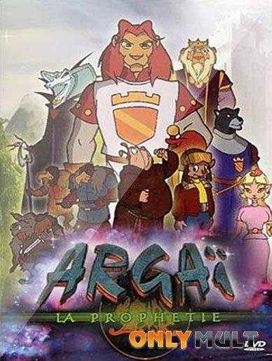 Poster Аргай