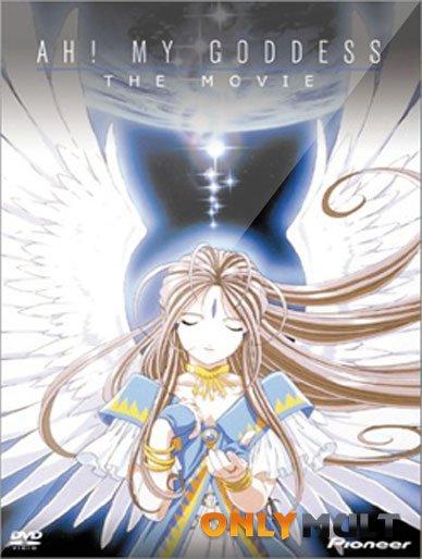 Poster Ах моя Богиня