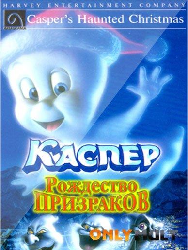Poster Каспер: Рождество призраков