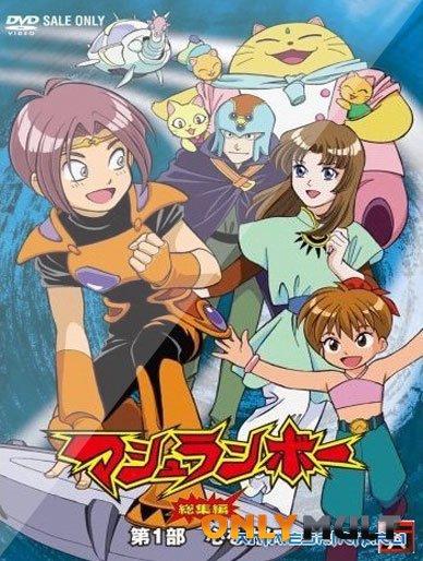 Poster Синдзо