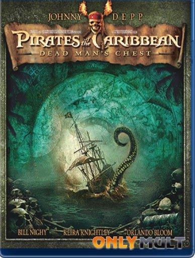 Poster Пираты Карибского моря: Сундук мертвеца