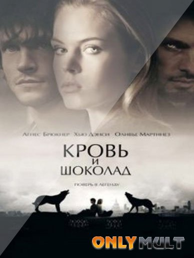 Poster ����� � �������
