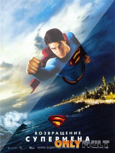 Poster Возвращение Супермена