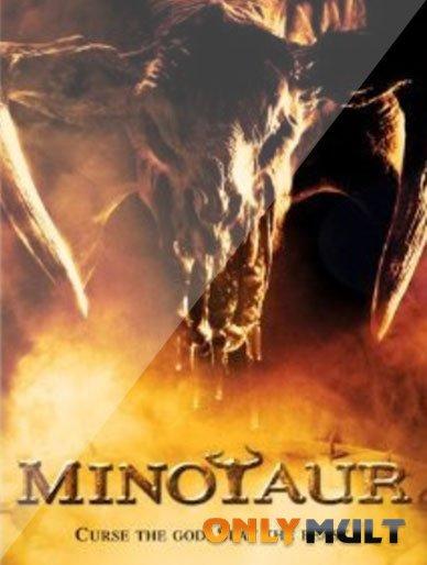 Poster Минотавр