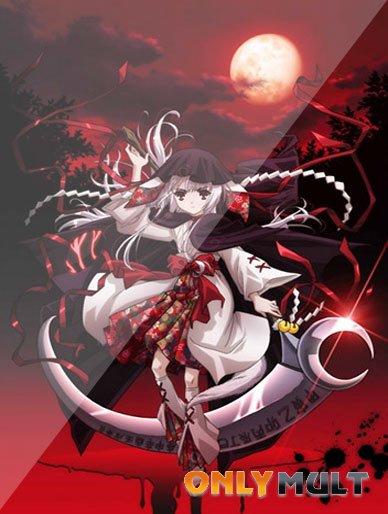 Poster Унесенные волками