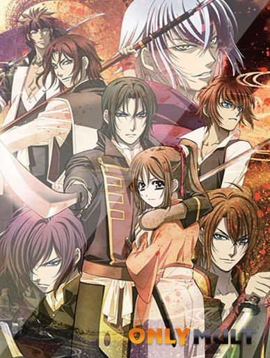 Poster Сказание о демонах сакуры 2