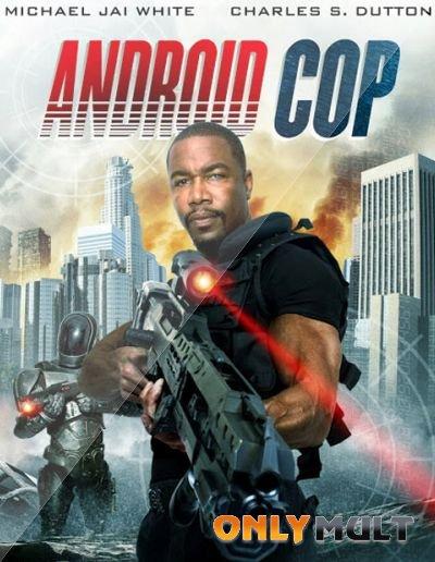 Poster Андроид-полицейский