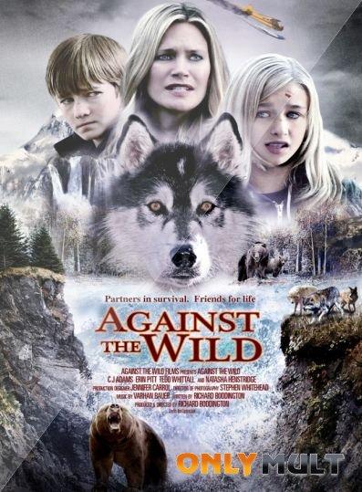 Poster Против природы