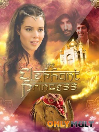Poster Слон и принцесса