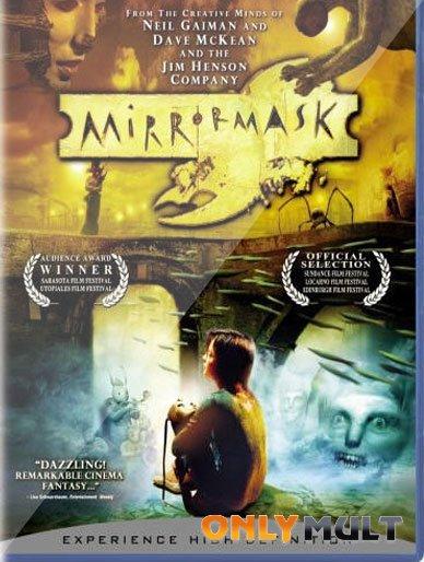 Poster Зеркальная маска