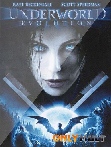 Poster Другой мир 2