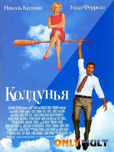 Poster Колдунья