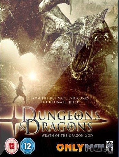 Poster Подземелье драконов 2