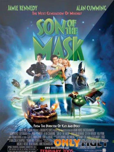 Poster Сын маски