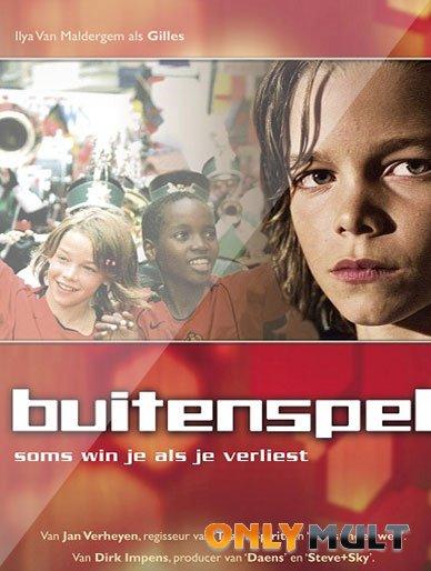 Постер торрента Жиль