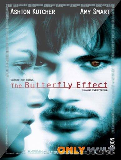 Poster Эффект бабочки