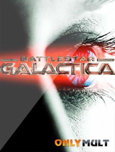 Poster Звездный крейсер Галактика