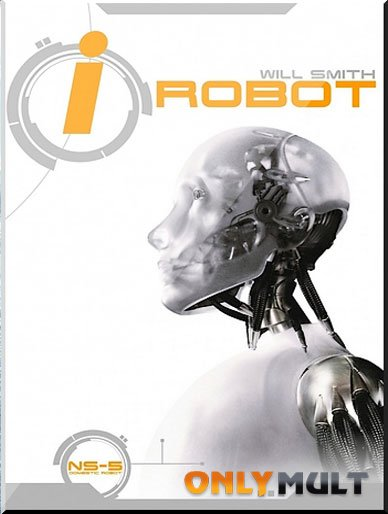 Poster Я робот