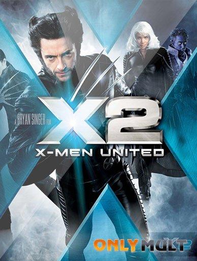 Poster Люди Икс 2