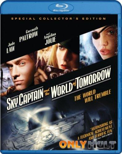 Poster Небесный капитан и мир будущего