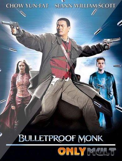 Poster Пуленепробиваемый
