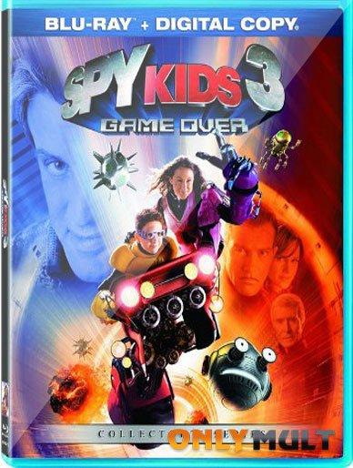 дети шпионы 4 кино